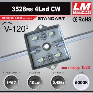 Светодиодный модуль 3528ms 4Led CW (код товара 1030)