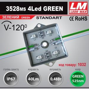 Светодиодный модуль 3528ms 4Led GREEN (код товара 1032)