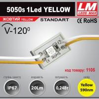 Светодиодный модуль 5050s 1Led YELLOW (IP67; 0.24W; 20Lm; Желтый) (код товара 1105)