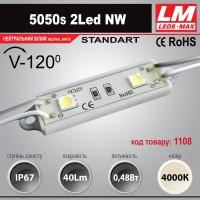 Светодиодный модуль 5050s 2Led NW (IP67; 0.48W; 40Lm; 4000K) (код товара 1108)