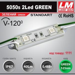 Светодиодный модуль 5050s 2Led GREEN (IP67; 0.48W; 40Lm; Зеленый) (код товара 1111)