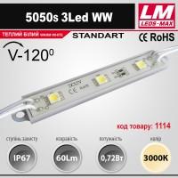 Светодиодный модуль 5050s 3Led WW (IP67; 0.72W; 60Lm; 3000K) (код товара 1114)