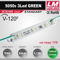Светодиодный модуль 5050s 3Led GREEN (IP67; 0.72W; 60Lm; Зеленый) (код товара 1118)