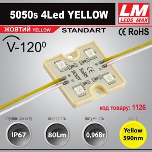 Светодиодный модуль 5050s 4Led YELLOW (IP67; 0.96W; 80Lm; Желтый) (код товара 1126)