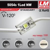 Светодиодный модуль 5054s 1Led NW (IP67; 0.3W, 28 Lm; 4000K) (код товара 1151)