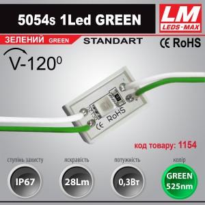 Светодиодный модуль 5054s 1Led GREEN (IP67; 0.3W, 28 Lm; Зеленый) (код товара 1154)