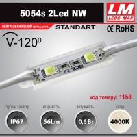 Светодиодный модуль 5054s 2Led NW (IP67; 0.6W; 56Lm; 4000K) (код товара 1158)