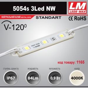 Светодиодный модуль 5054s 3Led NW (IP67; 0.9W; 84Lm; 4000K) (код товара 1165)