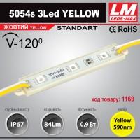 Светодиодный модуль 5054s 3Led YELLOW (IP67; 0.9W; 84 Lm; Желтый) (код товара 1169)