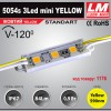 Светодиодный модуль 5054s 3Led mini YELLOW (IP67; 0.9W; 84 Lm; Желтый) (код товара 1176)