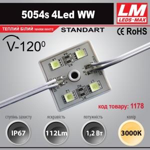 Светодиодный модуль 5054s 4Led WW (IP67; 1.2W; 112Lm; 3000K) (код товара 1178)