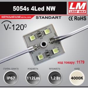 Светодиодный модуль 5054s 4Led NW (IP67; 1.2W; 112Lm; 4000K) (код товара 1179)