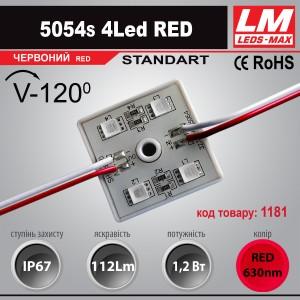 Светодиодный модуль 5054s 4Led RED (IP67; 1.2W; 112Lm; Красный) (код товара 1181)