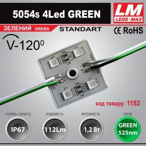 Светодиодный модуль 5054s 4Led GREEN (IP67; 1.2W; 112Lm; Зеленый) (код товара 1182)