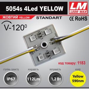 Светодиодный модуль 5054s 4Led YELLOW (IP67; 1.2W; 112Lm; Желтый) (код товара 1183)