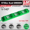 Светодиодный модуль 5730GS 3Led GREEN (IP67; 0.9W; 86 Lm; Зеленый) (код товара 1204)