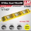 Светодиодный модуль 5730GS 3Led YELLOW (IP67; 0.9W; 86 Lm; Желтый) (код товара 1205)