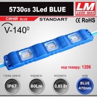 Светодиодный модуль 5730GS 3Led BLUE (IP67; 0.9W; 86 Lm; Синий) (код товара 1206)