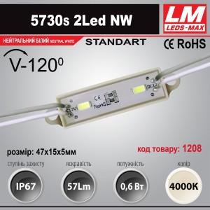 Светодиодный модуль 5730s 2Led NW (IP67; 0.6W; 57Lm; 4000K) (код товара 1208)