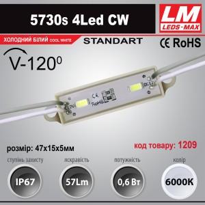 Светодиодный модуль 5730s 2Led CW (IP67; 0.6W; 57Lm; 6000K) (код товара 1209)