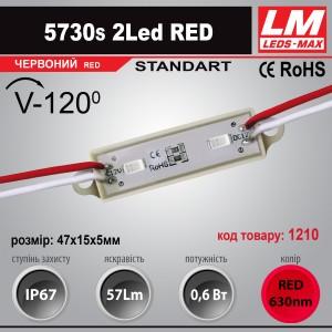 Светодиодный модуль 5730s 2Led RED (IP67; 0.6W; 57Lm; Красный) (код товара 1210)