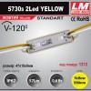 Светодиодный модуль 5730s 2Led YELLOW (IP67; 0.6W; 57Lm; Желтый) (код товара 1212)