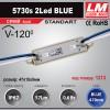 Светодиодный модуль 5730s 2Led BLUE (IP67; 0.6W; 57 Lm; Синий) (код товара 1213)