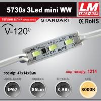Светодиодный модуль 5730s 3Led mini WW (IP67; 0.9W; 86 Lm; 3000K) (код товара 1214)