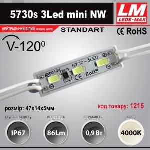 Светодиодный модуль 5730s 3Led mini NW (IP67; 0.9W; 86 Lm; 4000K) (код товара 1215)