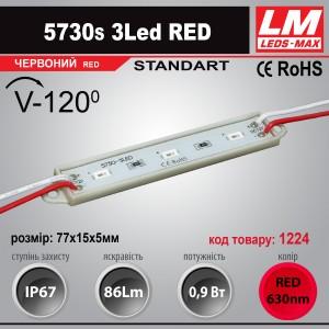 Светодиодный модуль 5730s 3Led RED (IP67; 0.9W; 86 Lm; Красный) (код товара 1224)
