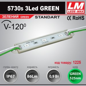 Светодиодный модуль 5730s 3Led GREEN (IP67; 0.9W; 86 Lm; Зеленый) (код товара 1225)