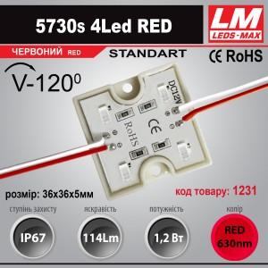 Светодиодный модуль 5730s 4Led RED (IP67; 1.2W; 114 Lm; Красный) (код товара 1231)