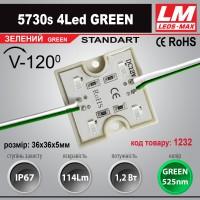 Светодиодный модуль 5730s 4Led GEEN (IP67; 1.2W; 114 Lm; Зеленый) (код товара 1232)