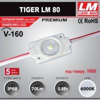 Светодиодный модуль одинарный TIGER LM 80 (IP68; 0.8W; 70Lm) (код товара 1600)