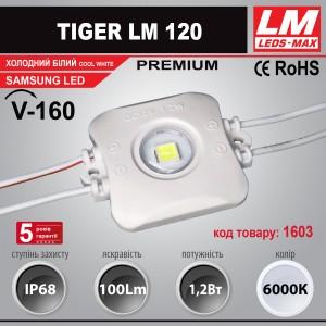 Светодиодный модуль одинарный TIGER LM 120 (IP68; 1,2W; 100Lm) (код товара 1603)