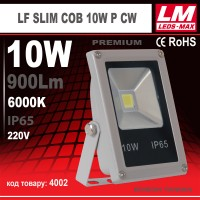 Светодиодный прожектор LF SLIM COB 10W P CW (IP65; 10W; 900Lm; 6000K) Гар.24 мес. (Код товару4002)