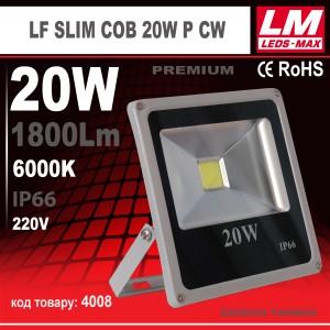 Светодиодный прожектор LF SLIM COB 20W P CW (IP65; 20W; 1800Lm; 6000K) Гар.24 мес. (Код товара 4008)