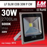 Светодиодный прожектор LF SLIM COB 30W P CW (IP65; 30W; 2700Lm; 6000K) Гар.24 мес. (Код товара 4014)
