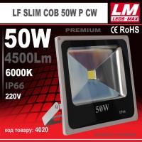 Светодиодный прожектор LF SLIM COB 50W P CW (IP65; 50W; 4500Lm; 6000K) Гар.24 мес. (Код товара 4020)