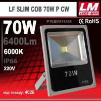 Светодиодный прожектор LF SLIM COB 70W P CW (IP65; 70W; 6400Lm; 6000K) Гар.24 мес. (Код товара 4026)