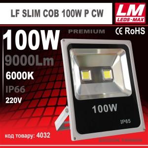 Светодиодный прожектор LF SLIM COB 100W P CW (IP65; 100W; 9000Lm; 6000K) Гар.2рокы (код товара 4032)