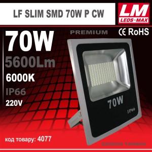 Светодиодный прожектор LF SLIM SMD 70W S NW (IP65; 70W; 5600 Lm; 4000K) Гарант. 12 мес. (Код товара 4077)