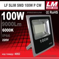 Светодиодный прожектор LF SLIM SMD 100W P CW (IP65; 100W; 9000Lm; 6000K) Гарант.2рокы (код товара 4082)